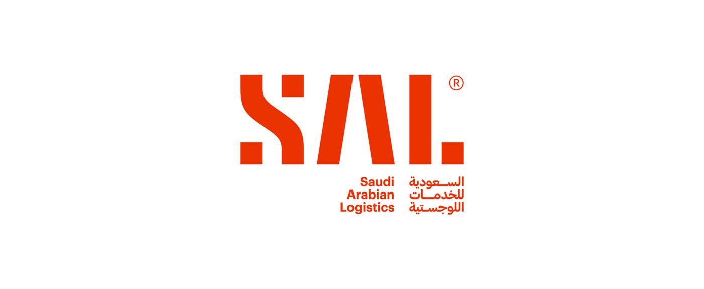沙特阿拉伯物流标志设计的渊源