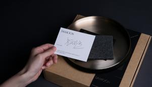 CM的餐具品牌Damoon的视觉标志