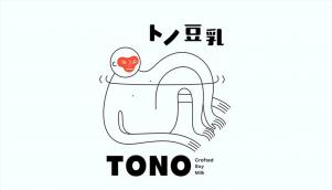 品牌设计公司执行豆浆产品标志设计