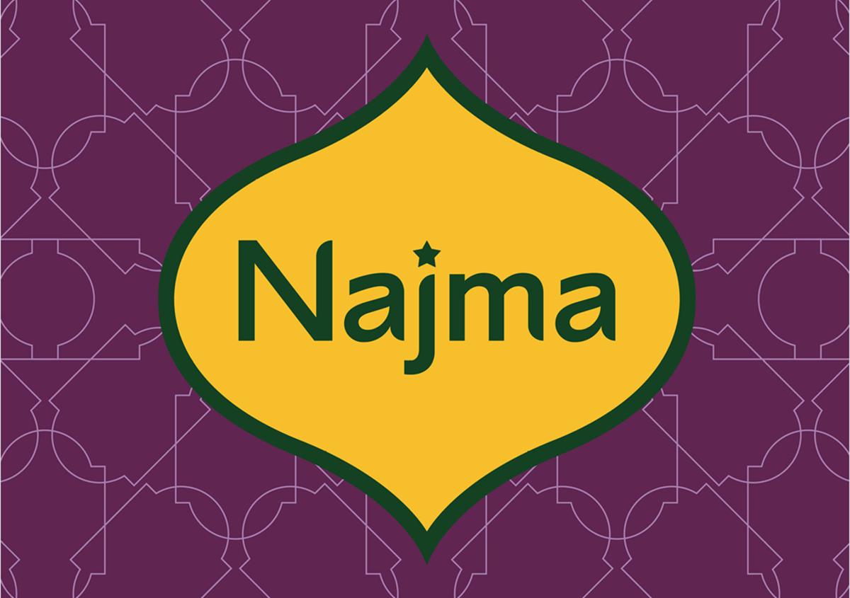 品牌设计公司为流行的清真熟肉产品系列Najma设计了新的标志设计和视觉形象设计